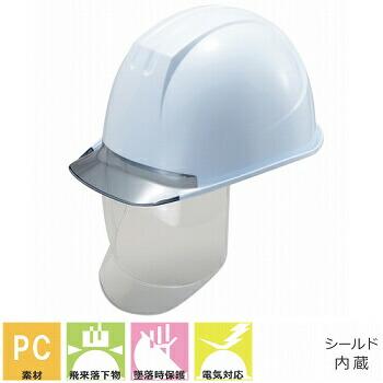 谷沢製作所/ST#162V-SD/大型シールド/ひさし付/溝付/PC