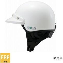 ST#T001 乗車用安全帽 タレ付き 受注生産 乗車用