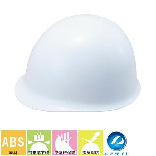 谷沢製作所/エアライト内装ST#148-JZ/蜂の巣ヘルメット