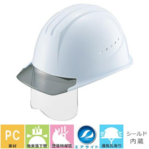 谷沢製作所/エアライト内装ST#1610VJ-SH/蜂の巣ヘルメット