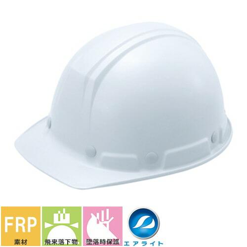 谷沢製作所/エアライト内装ST#179-JPZ/蜂の巣ヘルメット