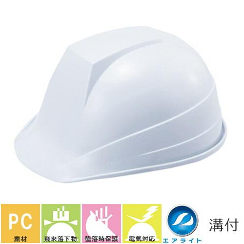 谷沢製作所/エアライト内装ST#189-JZ/蜂の巣ヘルメット