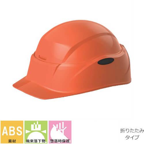 谷沢製作所/ST#E041 Crubo クルボ/折りたたみタイプ/
