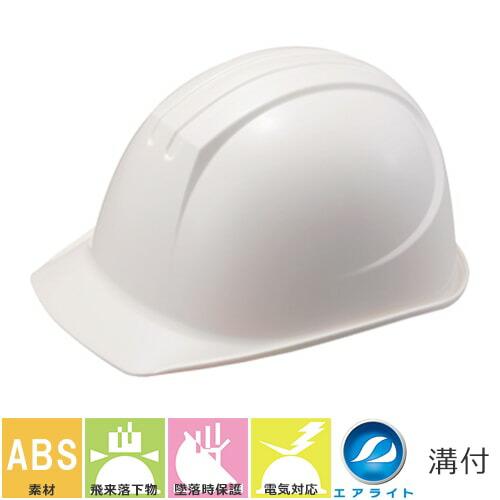 ST#0161-JZ アメリカン 工事用 土木 建築 防災