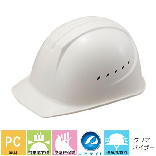 ST#01610-JZ アメリカン 通気口付き 通気孔 工事用 土木 建築 防災