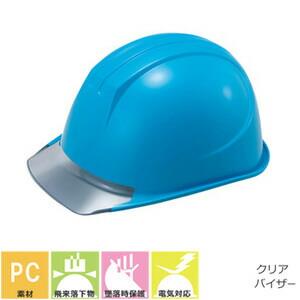 谷沢製作所【ST#161-JZV(EPA-S)】