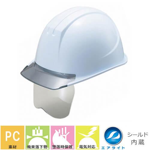 谷沢製作所【ST#161VJ-SH(EPA-S)】