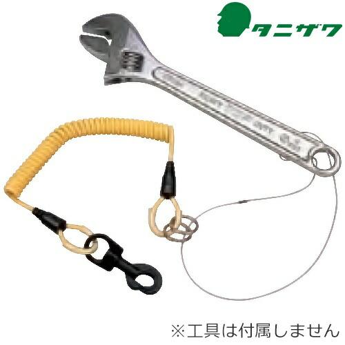 工具ホルダー 樹脂フック付き ST#593 高所作業 安全用品