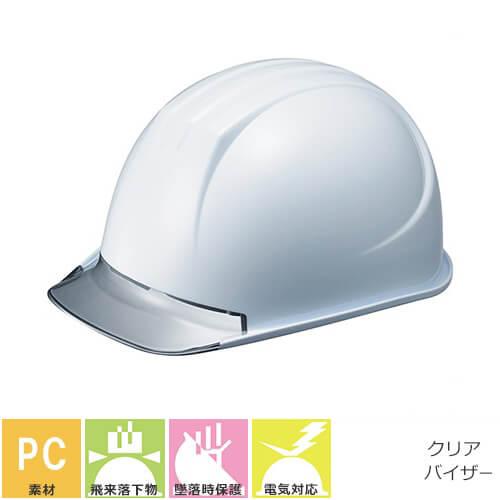 谷沢製作所/ST#161L-CZV