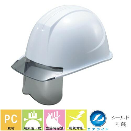 谷沢製作所/ST#161VJ-SHGR/シールド内蔵 クリアバイザー付き 雨垂れ防止溝 電気対応ヘルメット