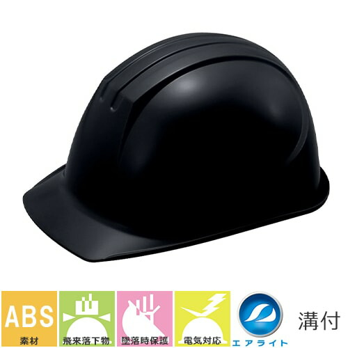 ST#0161-JZ ブラックカラー アメリカン 工事用 土木 建築 防災