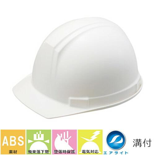 谷沢製作所/ST#0169-JZ