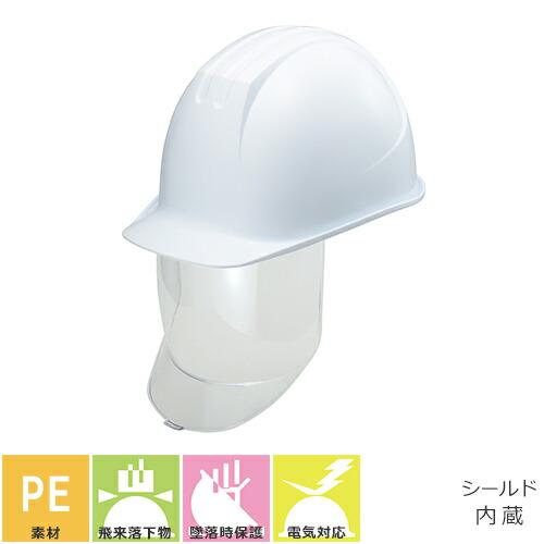 ST#0162-SD 工事用 土木 建築 防災