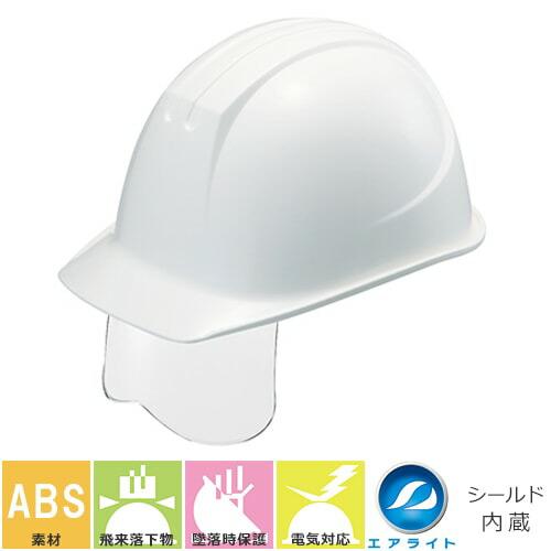 ST#1161J-SH 工事用 土木 建築 防災