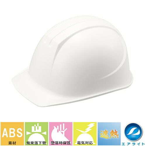 【遮熱練り込み】ST#0161-JZ 遮熱 暑さ対策 工事用 土木 建築 防災
