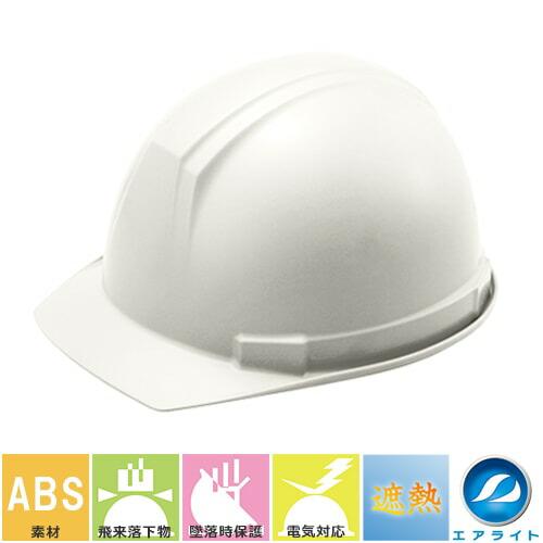 【遮熱練り込み】ST#0169-JZ 遮熱 暑さ対策 工事用 土木 建築 防災