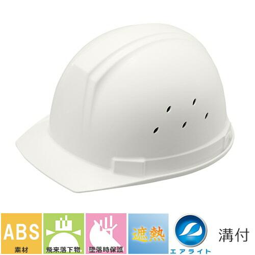 【遮熱練り込み】ST#01690-JZ 遮熱 暑さ対策 工事用 土木 建築 防災