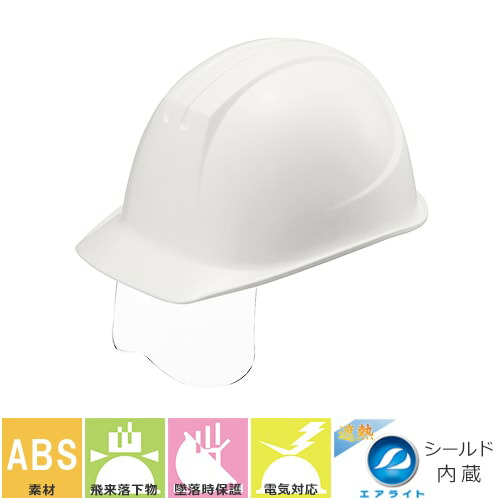 【遮熱練り込み】ST#1161J-SH 遮熱 暑さ対策 工事用 土木 建築 防災