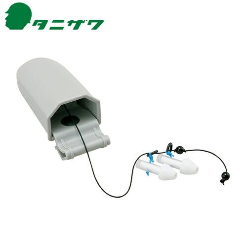 耳栓ホルダー ST#673、ST#673-G、ST#673-Y、ST#673-Z オプション 別売り