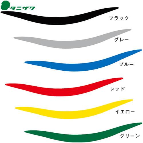 デザインステッカー Sx1C(無反射ステッカー) ST#168・ST#189用 オプション 別売り