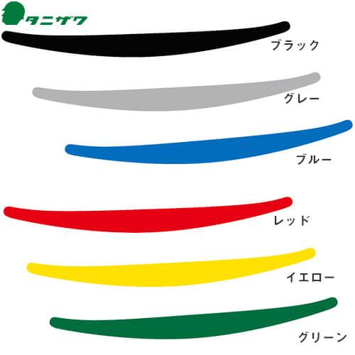 デザインステッカー Sx2C(無反射ステッカー) ST#141・ST#161用 オプション 別売り