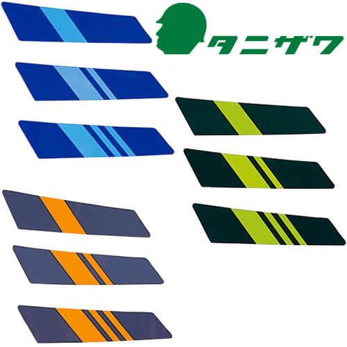 デザインステッカー 189用サイドステッカー 左右2枚セット オプション 別売り