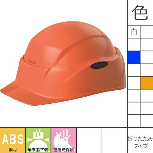 谷沢製作所【ST#E041 Crubo】