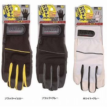 PU-KING [10双入] K-17 作業手袋