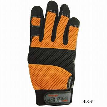 ネクステージ・バイパー [120双入] K-43 作業手袋