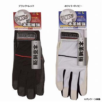 ピーユーキングプラス [120双入] K-37 作業手袋