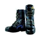 安全シューズ静電半長靴マジックタイプ JW-773 マジック止め JSAA規格 プロテクティブスニーカー
