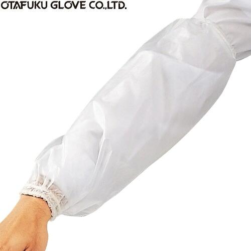ビニール腕カバー(タック・非フタル酸) 1ダース(12双) 911