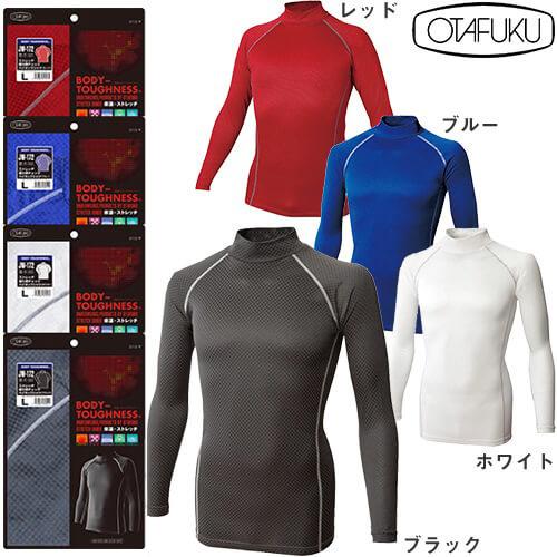 おたふく手袋 BT織柄チェック ハイネックシャツ JW-172 防寒 冬用インナー
