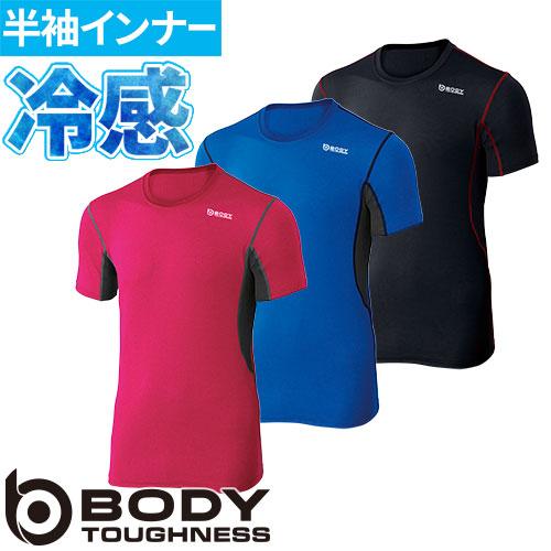 BTデュアルメッシュ ショートスリーブクルーネックシャツ JW-601 夏用 涼しい クール