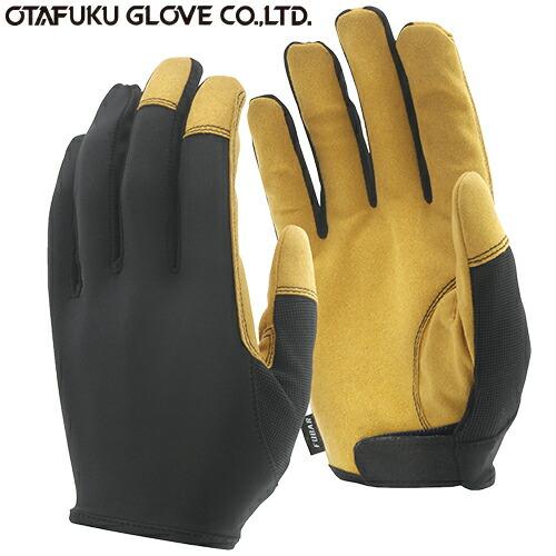 FUBAR フーバー マイクロファイバーグローブ インサイドベルトモデル[5双入] FB-51 作業手袋