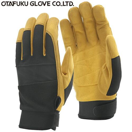 FUBAR フーバー マイクロファイバーグローブ ストロングモデル[5双入] FB-53 作業手袋