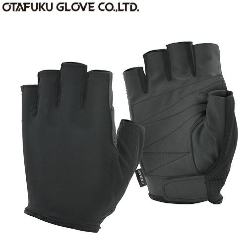 FUBAR フーバー シンセティック レザーグローブ 5フィンガーレスモデル[5双入] FB-61 作業手袋