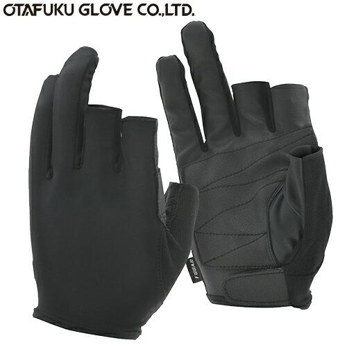 FUBAR フーバー シンセティック レザーグローブ 3フィンガーレスモデル[5双入] FB-62 作業手袋