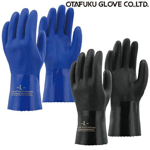 PVC オイルレジスタントグローブ 3双入×5セット [総数15双] A-208 ビニール手袋 裏布あり