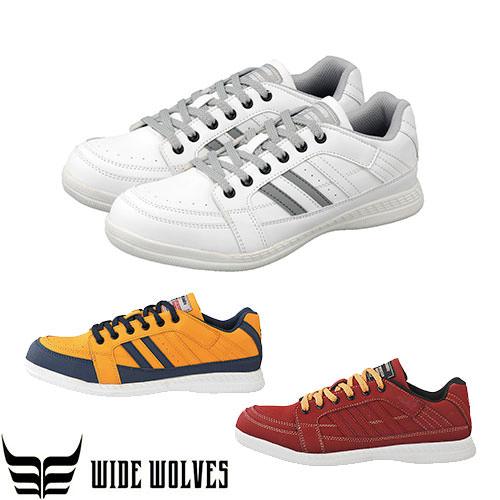 ワイドウルブズ ローカット 紐タイプ WW-306、WW-307、WW-308 紐靴 JSAA規格 プロテクティブスニーカー