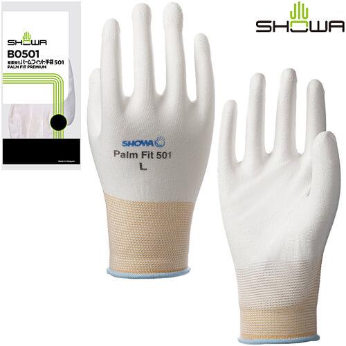 被膜強化パームフィット手袋 10双 B0501 ポリウレタン