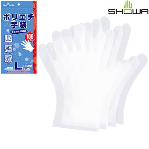 ポリエチ手袋 100枚入×40セット No.826 ポリエチレン・ポリプロピレン 粉なし