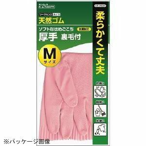 天然ゴム厚手 裏毛付 [10双入] N-111 ゴム手袋 裏毛あり