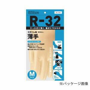 天然ゴムうす手 クロリネーション加工 裏毛なし [10双入] R-32 ゴム手袋 裏毛なし
