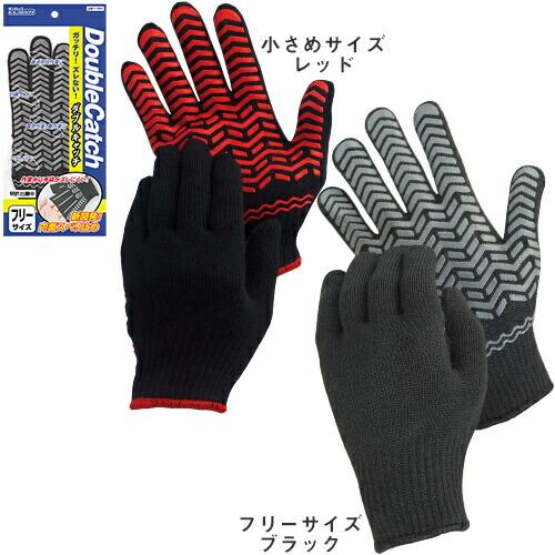ダブルキャッチ 10双 化学繊維 薄手