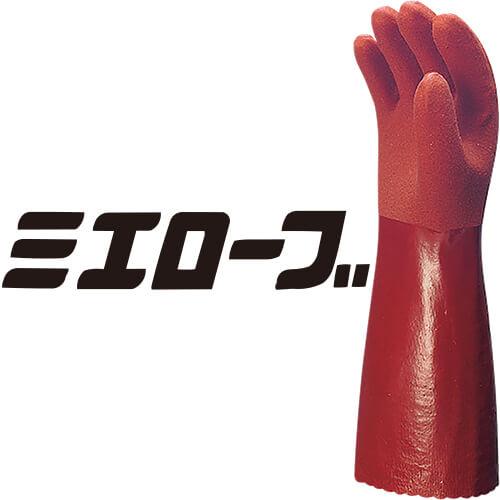 No.250 スベリ止め付 ロングタイプ 10双セット 205 ビニール手袋 裏布あり