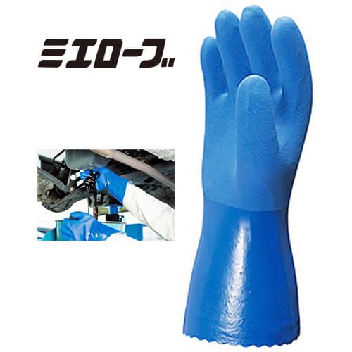 ニュー耐油アップ 10双セット 400 ビニール手袋 裏布あり