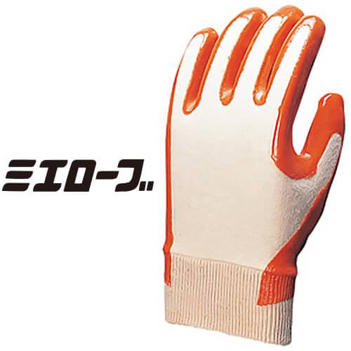 No.210-K 10双セット 601 塩化ビニル
