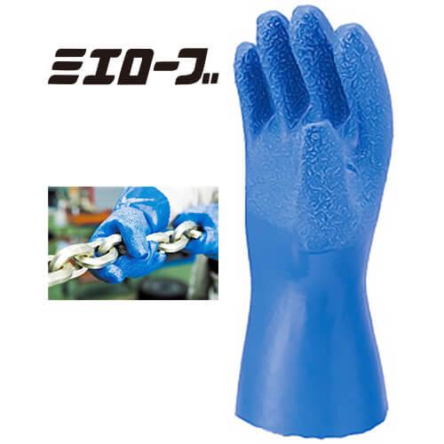 耐油ニトリル 10双セット 410 ゴム手袋 裏布あり