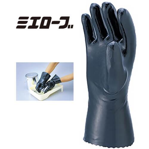 耐シンナー手袋 5双セット 950 ゴム手袋 裏布あり